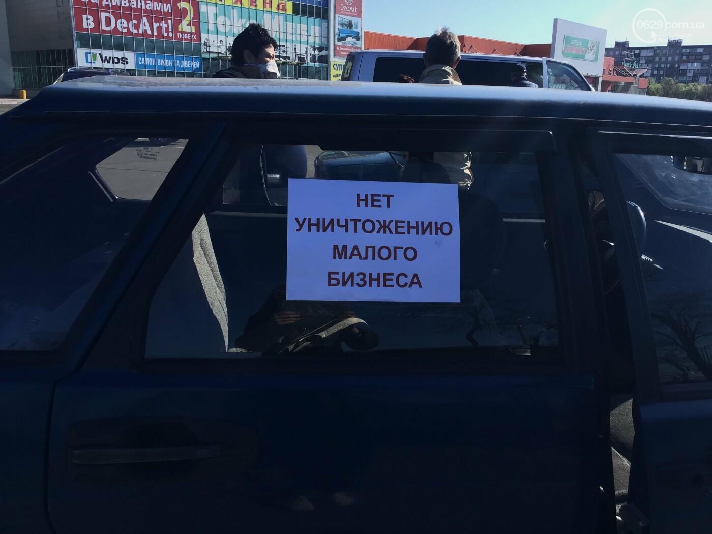 Автопробег в поддержку малого бизнеса: в Мариуполе митинговали машины, - ФОТО, ВИДЕО, фото-5