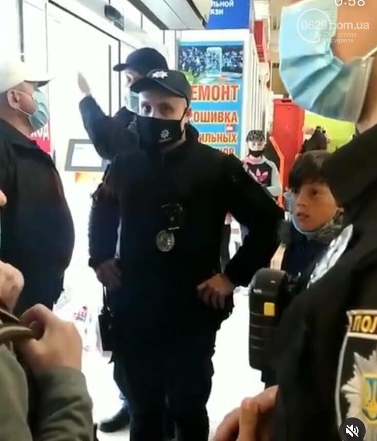 Полиция заломила руки мариупольцу, который хотел зайти в супермаркет без маски, - ФОТО, фото-4