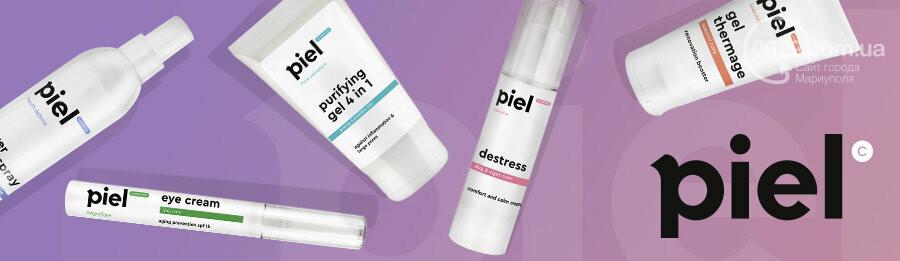 Piel Cosmetics: профессиональная косметика стала доступней, фото-1