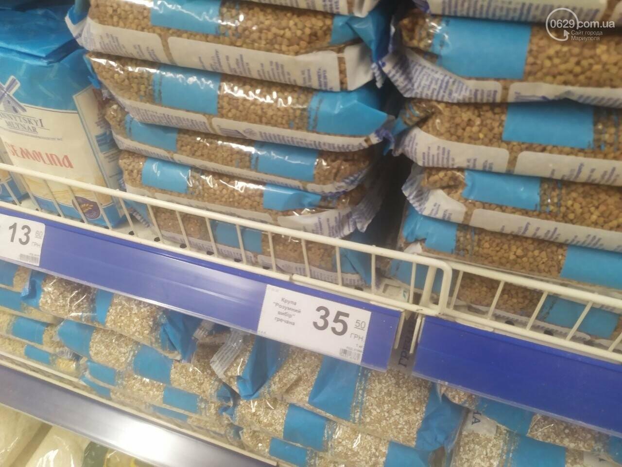Как коронавирус изменил цены на продукты в Мариуполе, - ФОТО, фото-1
