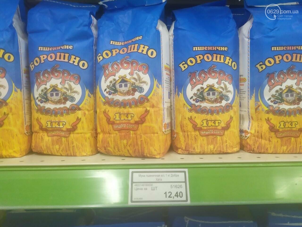 Как коронавирус изменил цены на продукты в Мариуполе, - ФОТО, фото-5