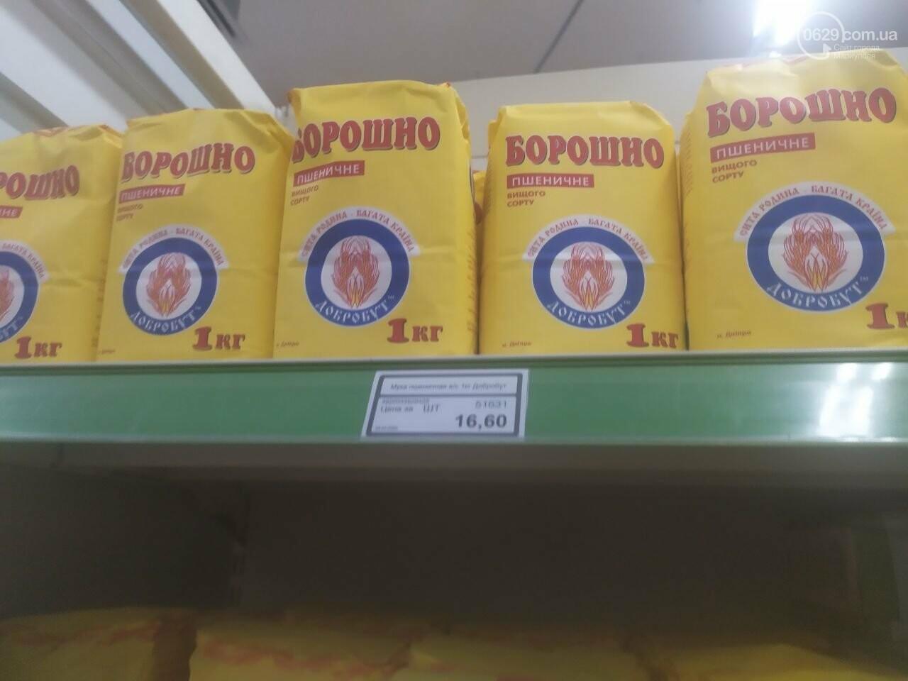 Как коронавирус изменил цены на продукты в Мариуполе, - ФОТО, фото-6