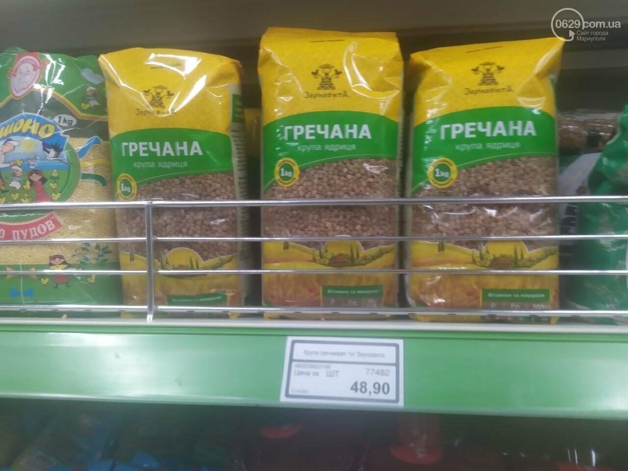 Как коронавирус изменил цены на продукты в Мариуполе, - ФОТО, фото-2