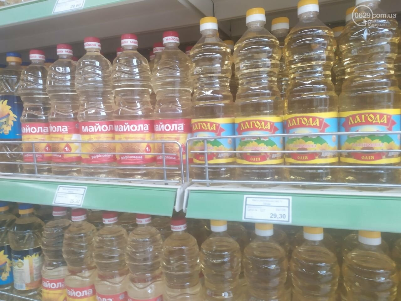Как коронавирус изменил цены на продукты в Мариуполе, - ФОТО, фото-11