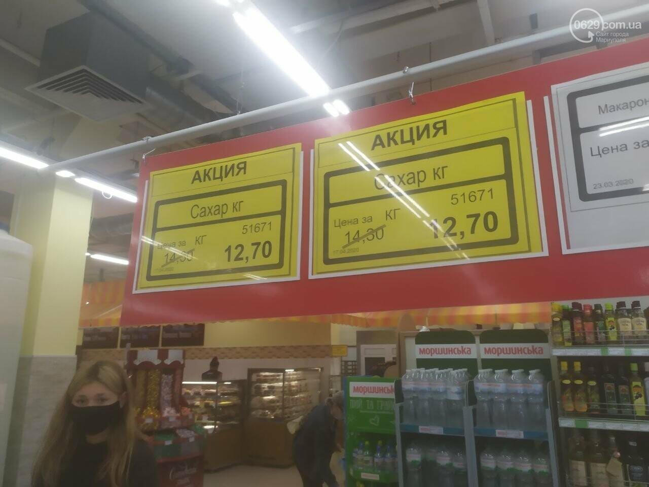Как коронавирус изменил цены на продукты в Мариуполе, - ФОТО, фото-3