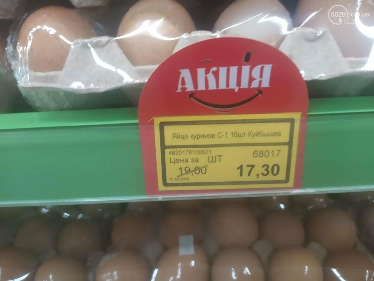 Как коронавирус изменил цены на продукты в Мариуполе, - ФОТО, фото-10