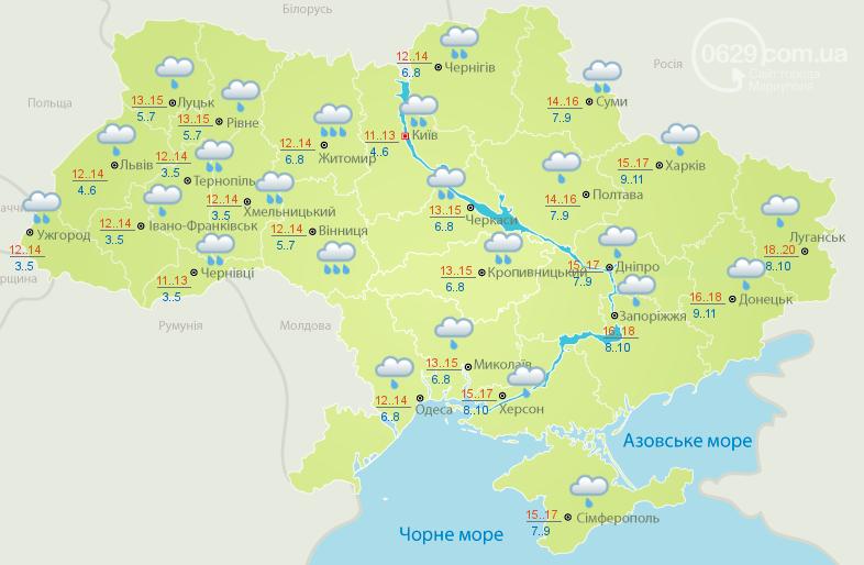 Погода в Мариуполе на завтра, 7 мая: ветер усилится, дожди отступят, но не совсем, фото-1