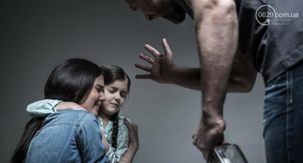 На карантине. Почему  в Мариуполе активизировались семейные тираны, фото-2