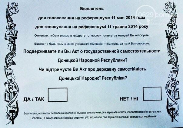 11 мая 2014-го. Как мариупольцы на референдум ходили, и почему появилась «ДНР», - ФОТО, фото-2