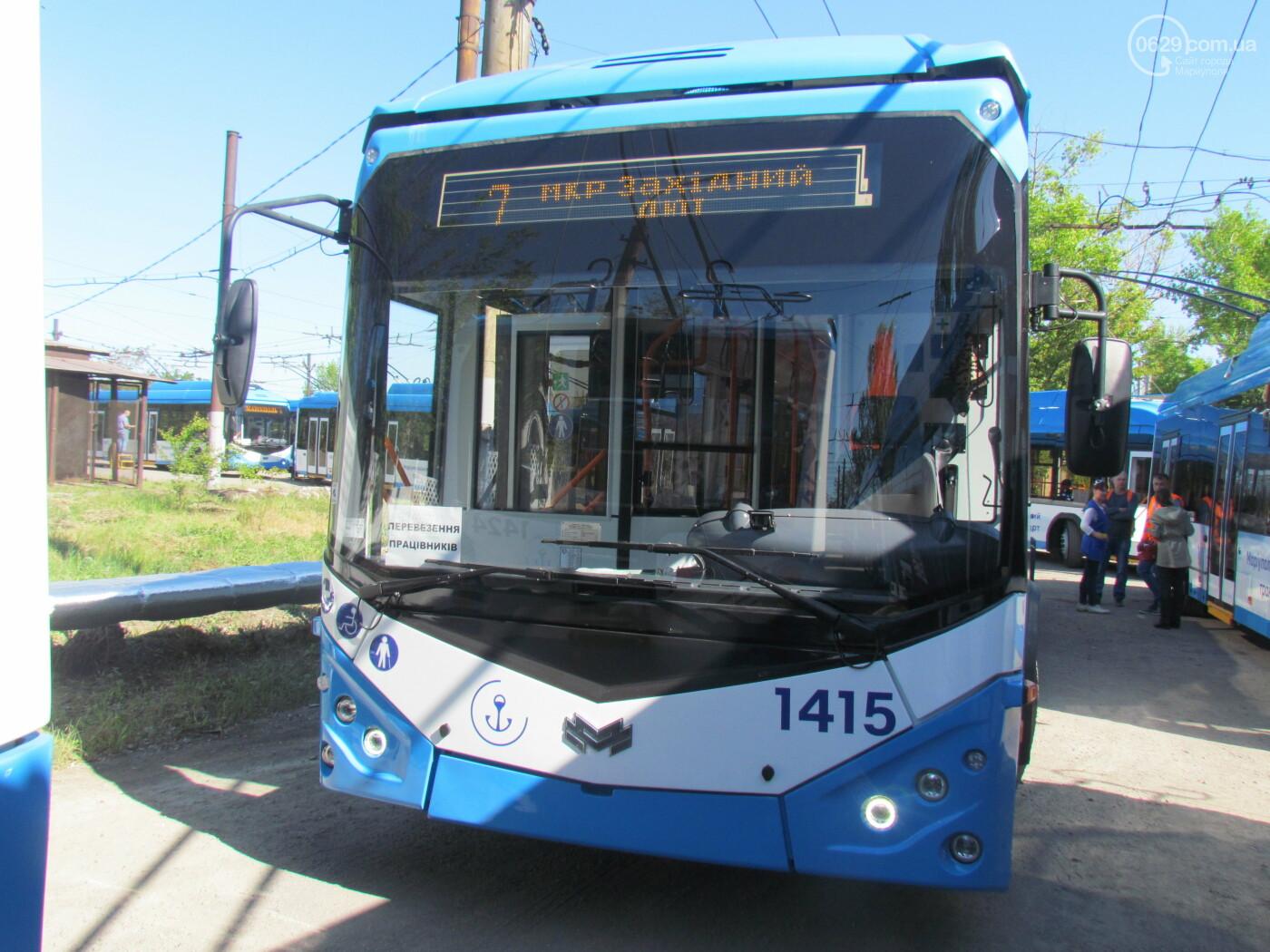 В Мариуполе запустили новый троллейбусный маршрут  , - ФОТО, фото-1