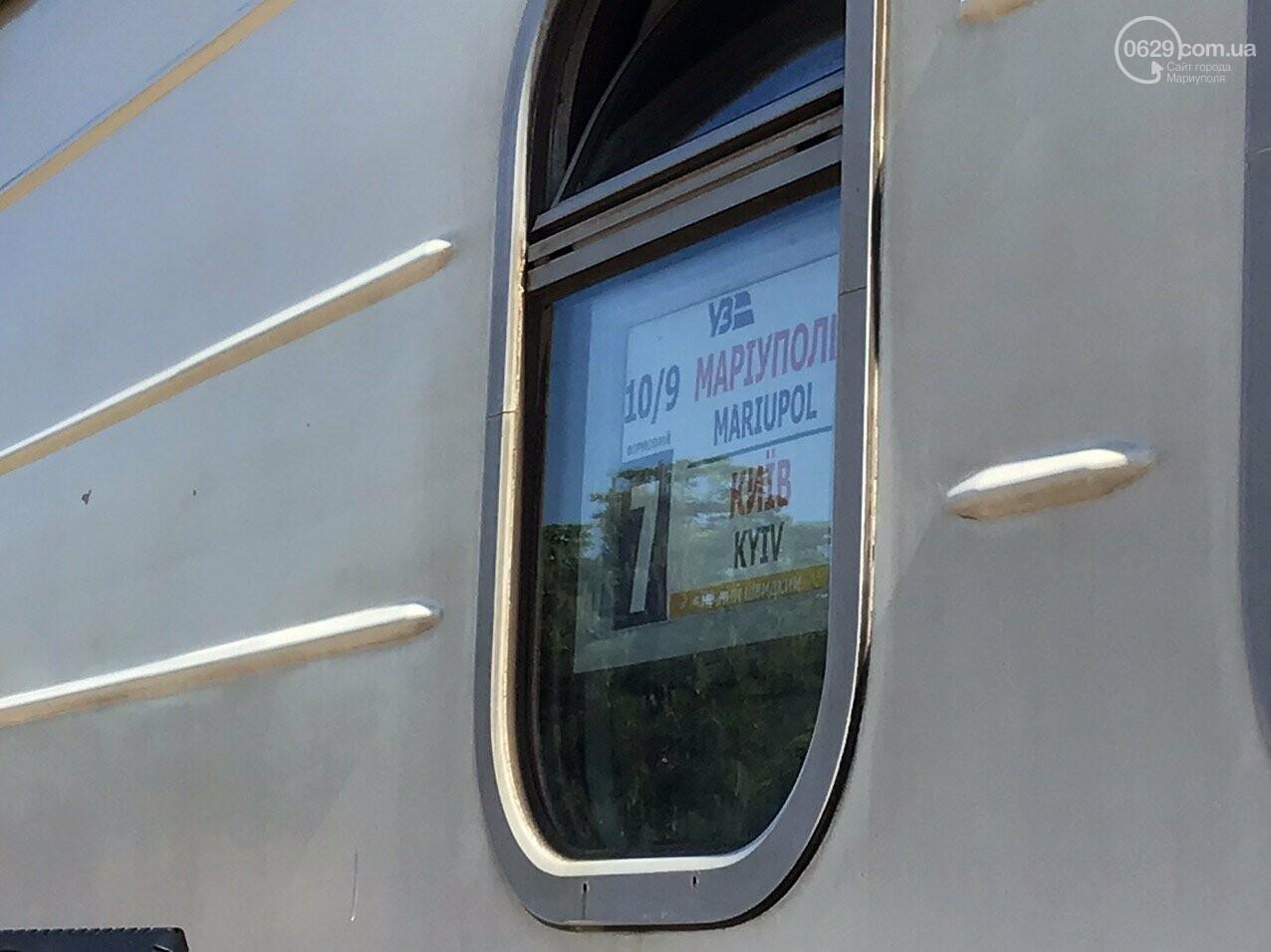 Из Мариуполя отправился первый поезд в Киев, - ФОТОРЕПОРТАЖ, ВИДЕО, фото-9
