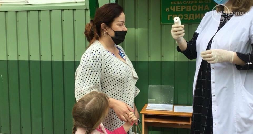 Детские сады открылись. Как воспитатели и дети привыкают к стерильно-карантинной реальности, - ФОТО, фото-2