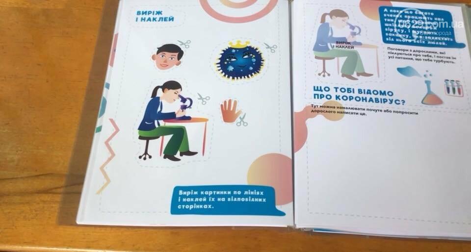 Детские сады открылись. Как воспитатели и дети привыкают к стерильно-карантинной реальности, - ФОТО, фото-7