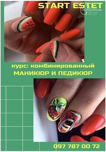 Online обучение в школе современной косметологии Start Estet, фото-10