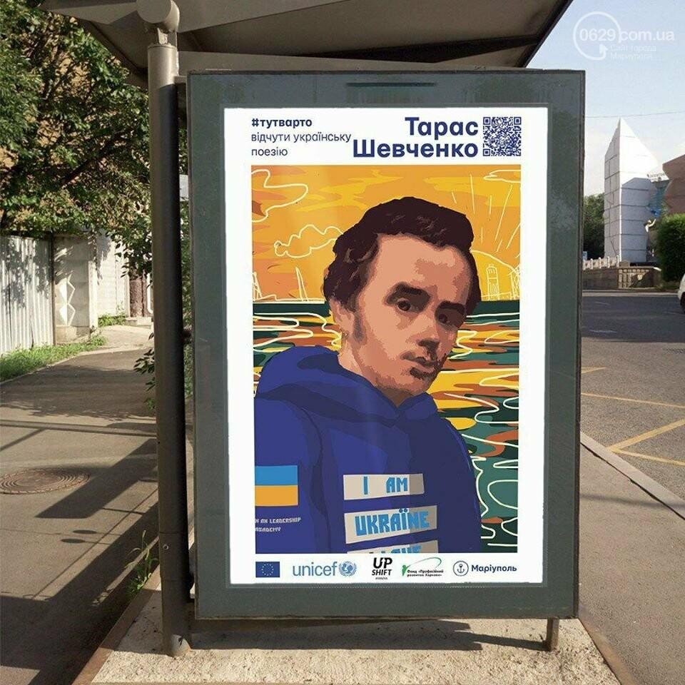 На остановках теперь можно послушать стихотворения украинских классиков, - ФОТО, фото-2