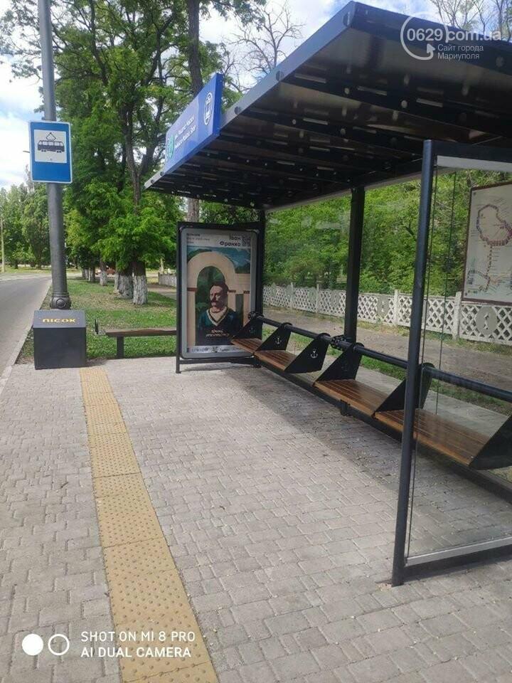 На остановках теперь можно послушать стихотворения украинских классиков, - ФОТО, фото-4