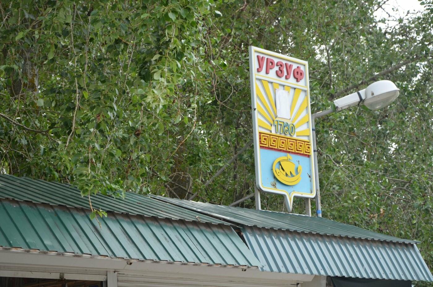"Урзуф:  курортный поселок, где ""все  включено"", - ФОТО, фото-3"