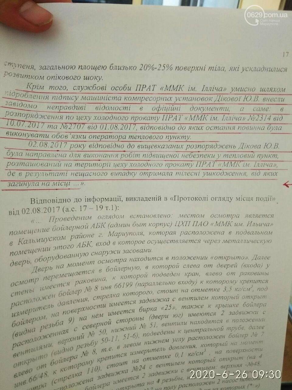 """""""Как заставить прокуратуру работать?"""" Родители погибшей Юли Диковой устроили пикет, - ФОТО, фото-3"""