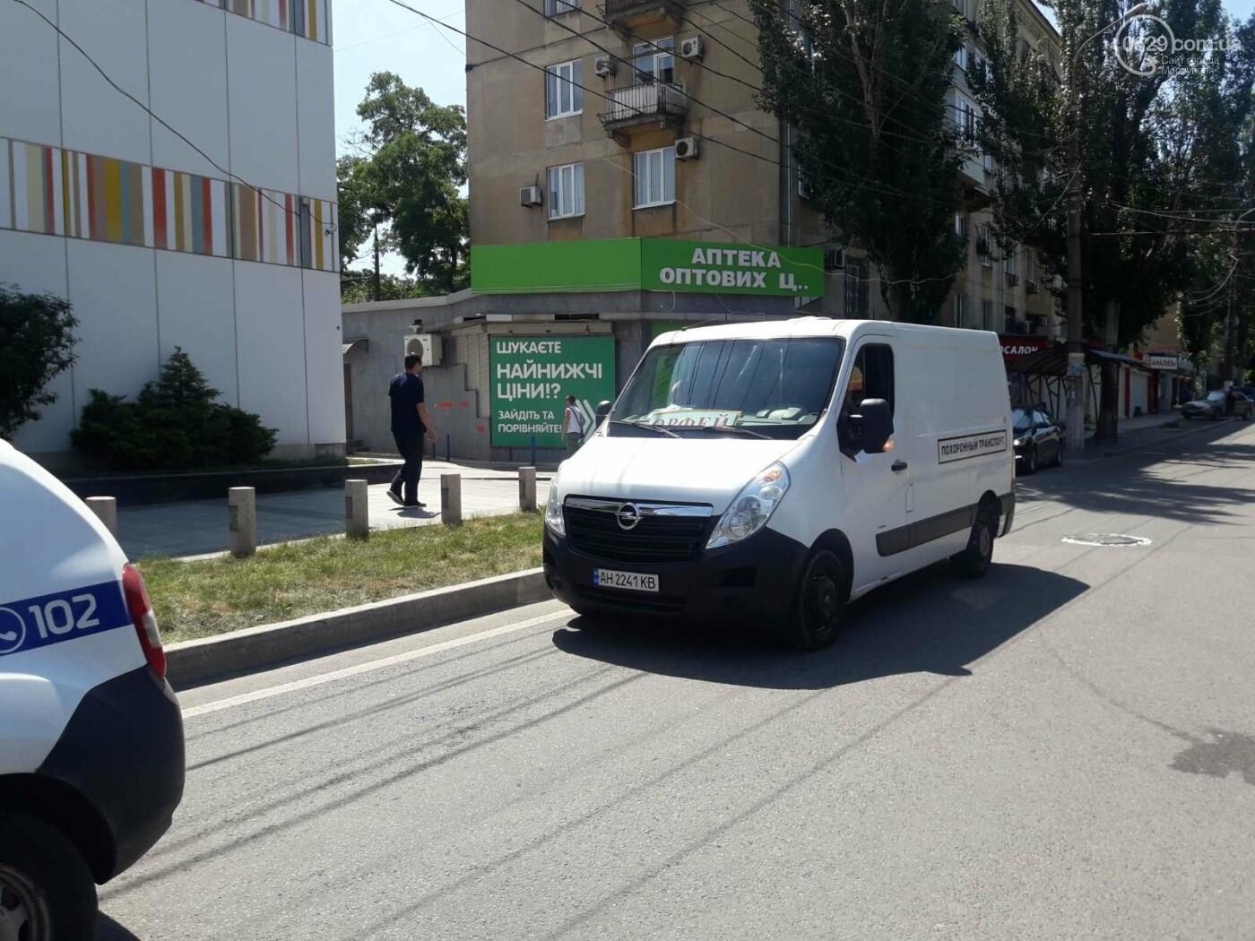 В центре Мариуполя внезапно умер мужчина, - ФОТО, фото-2