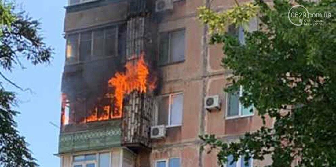 В Мариуполе горела квартира, фото-1