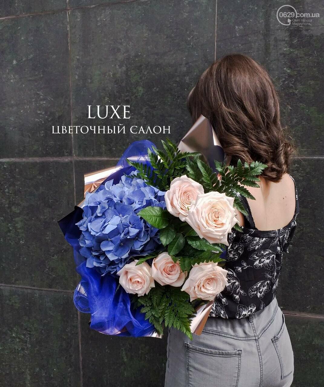 Изысканные, стильные букеты цветов с доставкой от сети салонов LUXE, фото-9