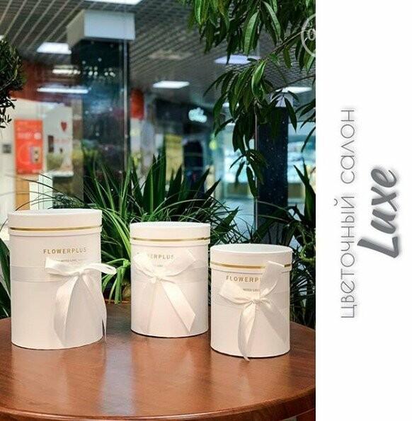 Изысканные, стильные букеты цветов с доставкой от сети салонов LUXE, фото-11