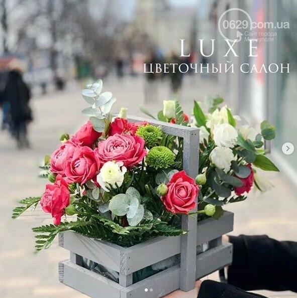 Изысканные, стильные букеты цветов с доставкой от сети салонов LUXE, фото-12