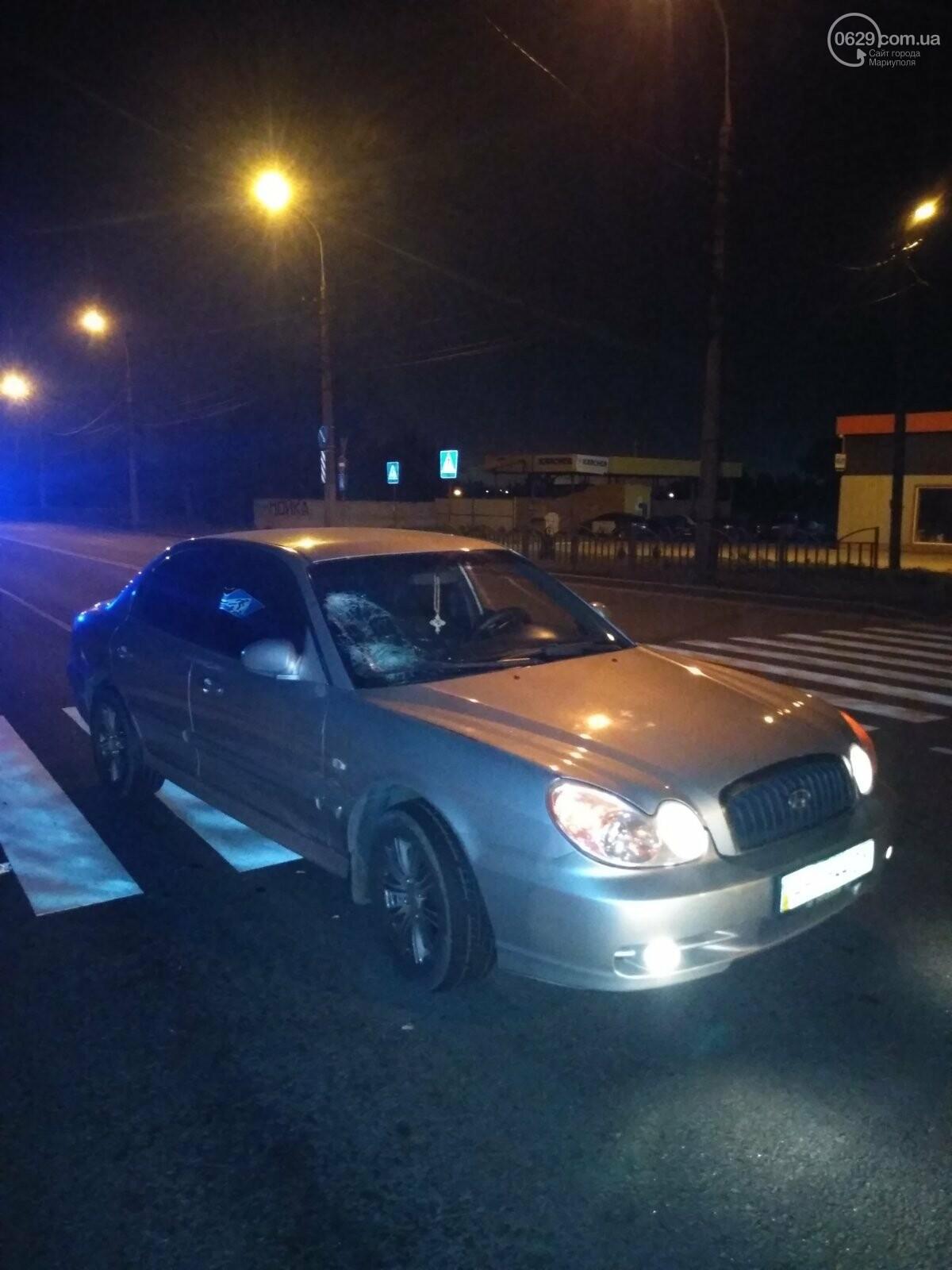 В Мариуполе ночью Hyundai сбил пешехода, - ФОТО, фото-2