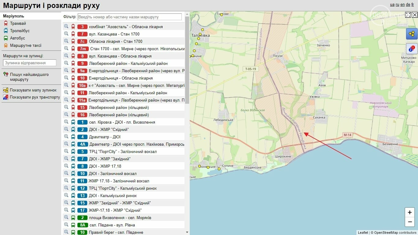 «Мне не все равно». Как мариупольцы заставили убрать с электронной карты OpenStreetMap Ukraine три неприличные буквы , фото-2