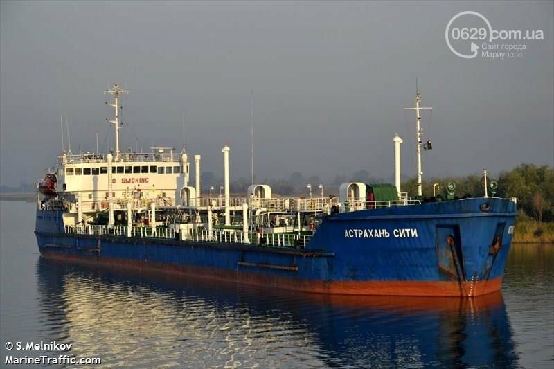 В Мариуполь зашло судно под флагом России, фото-1