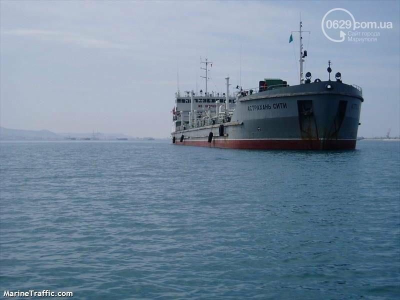 В Мариуполь зашло судно под флагом России, фото-2