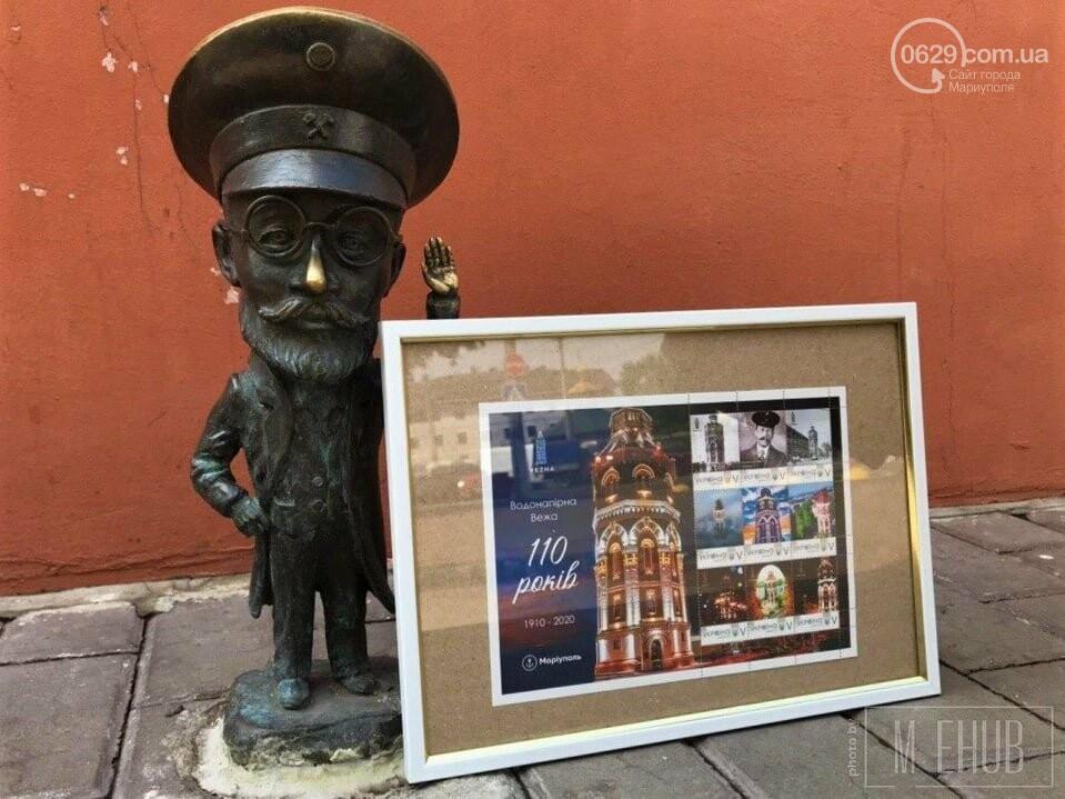 По Мариуполю будут водить новую экскурсию  в честь открытия  почты, фото-1