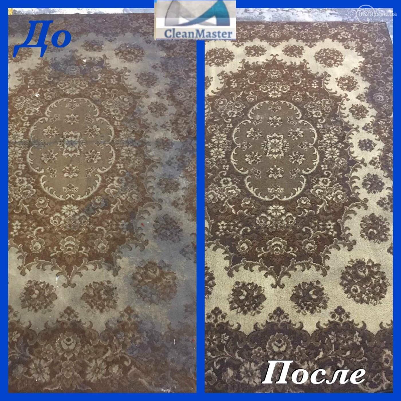Фабрика стирки ковров - профессиональная химчистка ковров в Мариуполе, фото-12