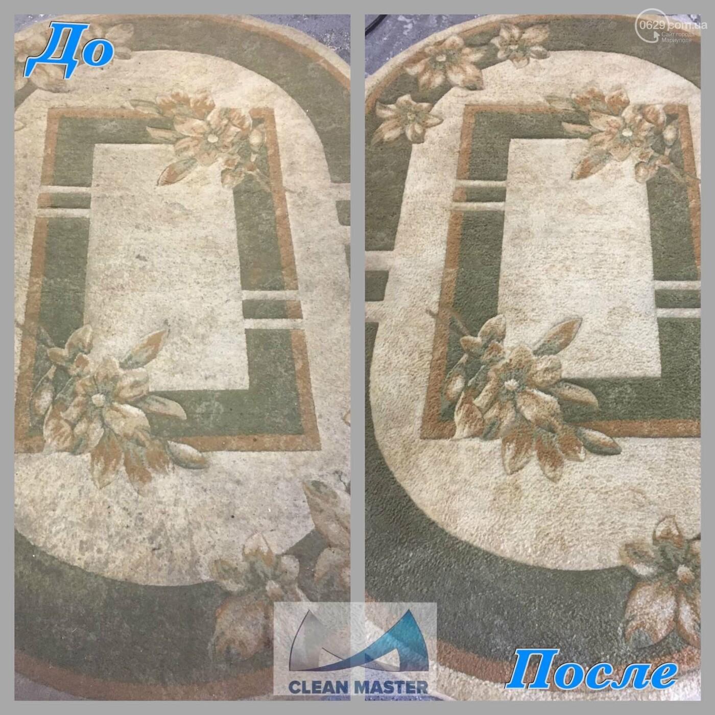 Фабрика стирки ковров - профессиональная химчистка ковров в Мариуполе, фото-9