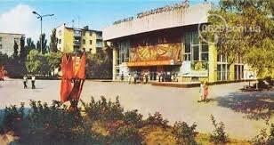 Оперетта, цирк на воде и котлеты по-азовски, или Как отдыхали в курортном Мариуполе в 80-е, фото-1