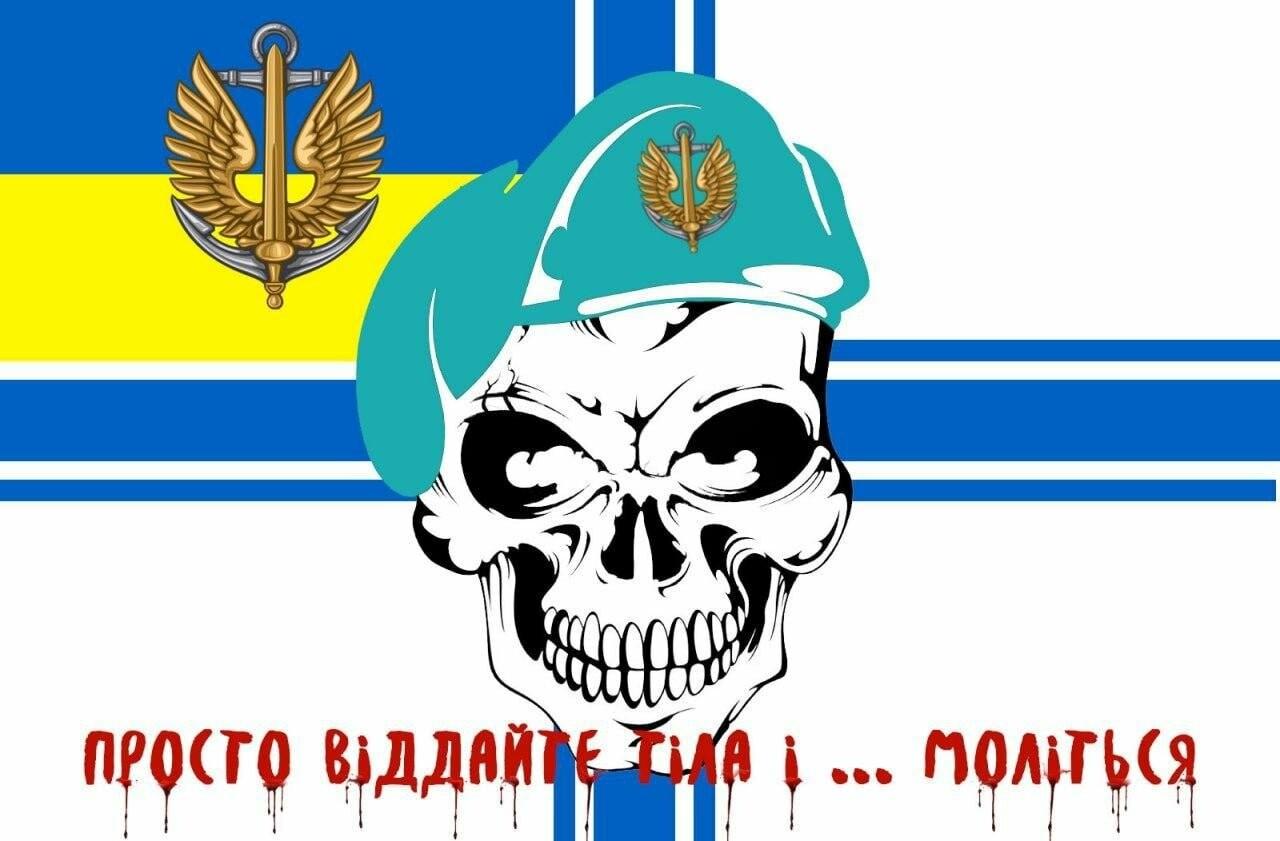 """Отдайте тела и молитесь"". Украина отреагировала на убийство медика под Зайцево, - ФОТО, фото-1"