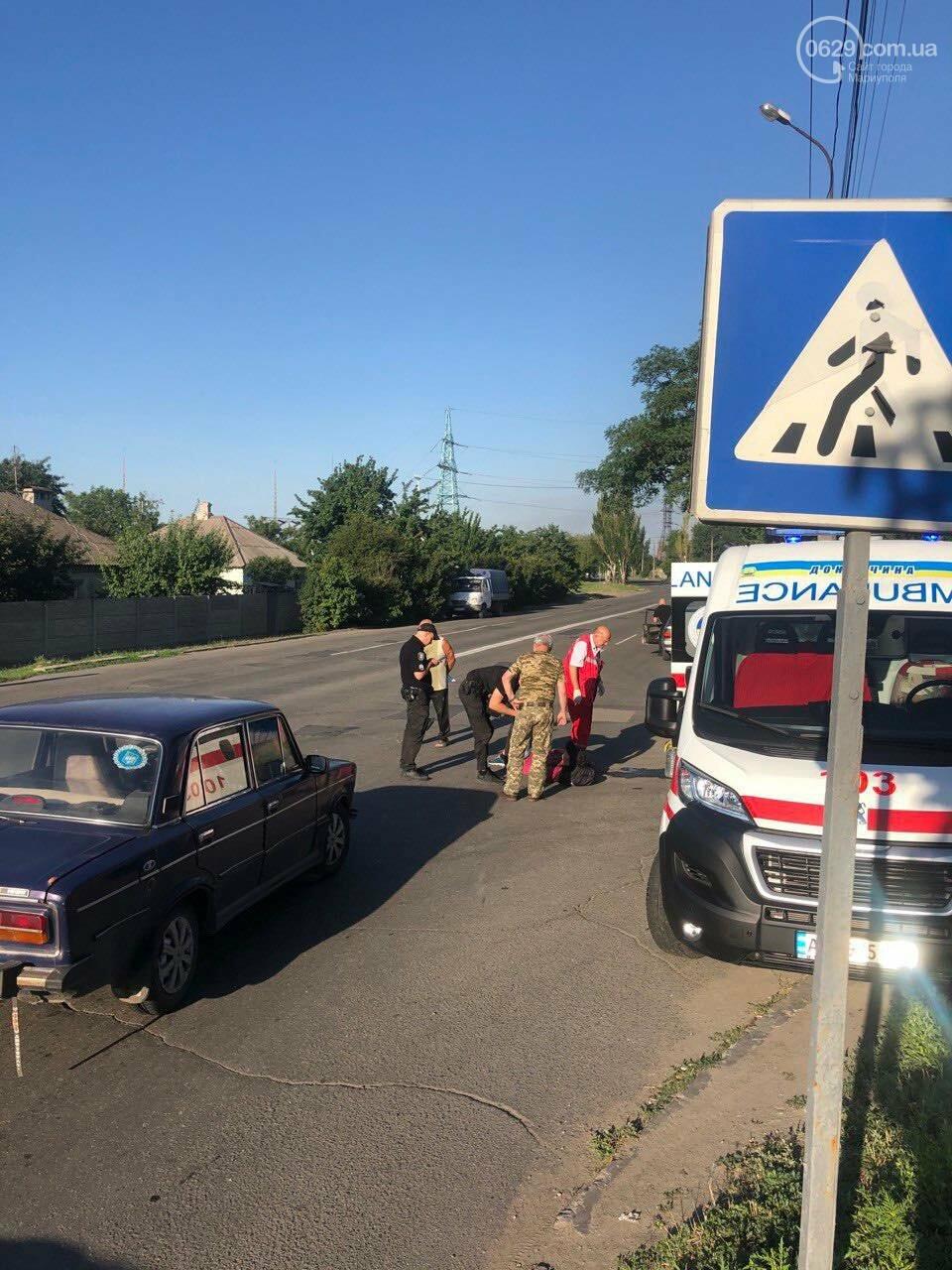 В Мариуполе ВАЗ сбил пешехода, - ФОТО, фото-1