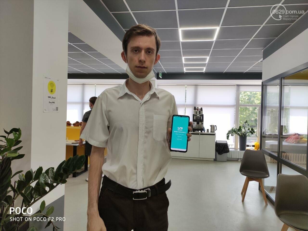 В Мариуполе стартаперы получили 100 тысяч гривен на создание уникального сервиса, - ФОТО, фото-3