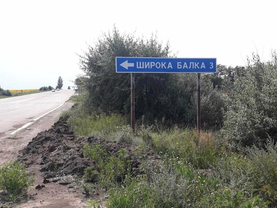 "Под Мариуполем ""Тойота"" влетела под КамАЗ, - ФОТО, фото-1"