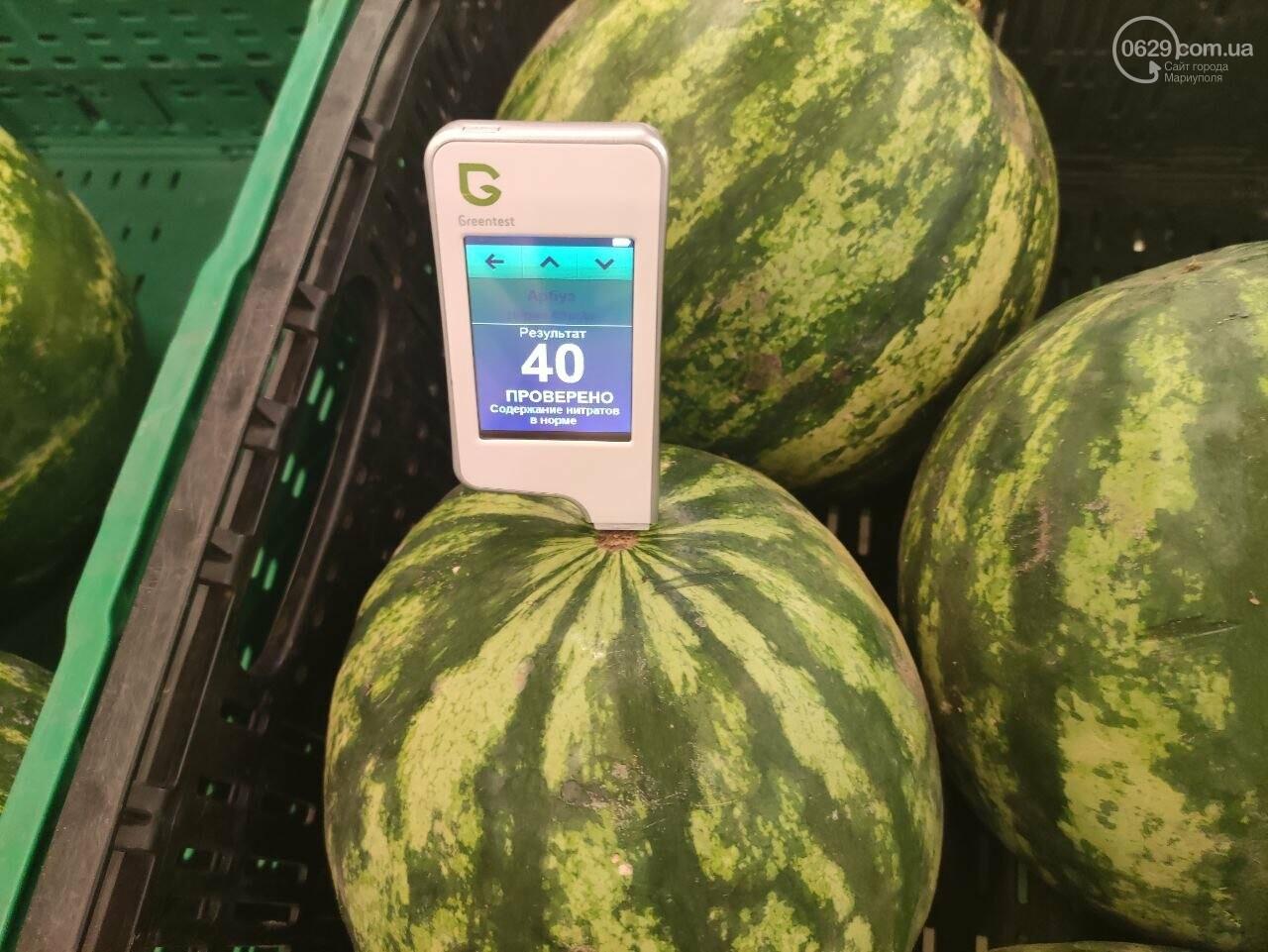 Проверка на нитраты в Мариуполе: опасные дыни в супермаркете и злые продавцы на рынке, - ФОТО, ВИДЕО, фото-7