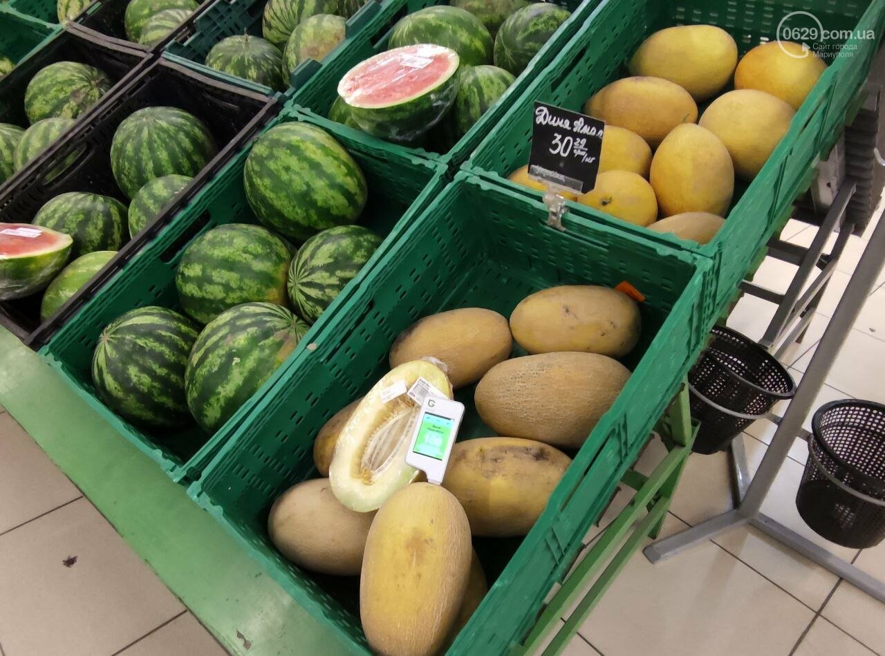 Проверка на нитраты в Мариуполе: опасные дыни в супермаркете и злые продавцы на рынке, - ФОТО, ВИДЕО, фото-6