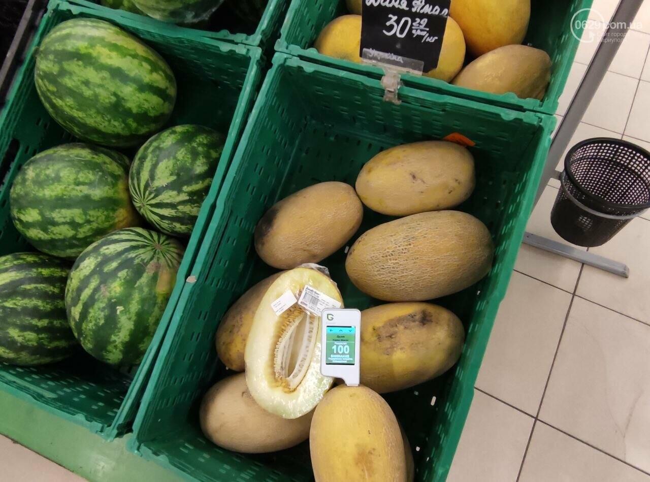 Проверка на нитраты в Мариуполе: опасные дыни в супермаркете и злые продавцы на рынке, - ФОТО, ВИДЕО, фото-4