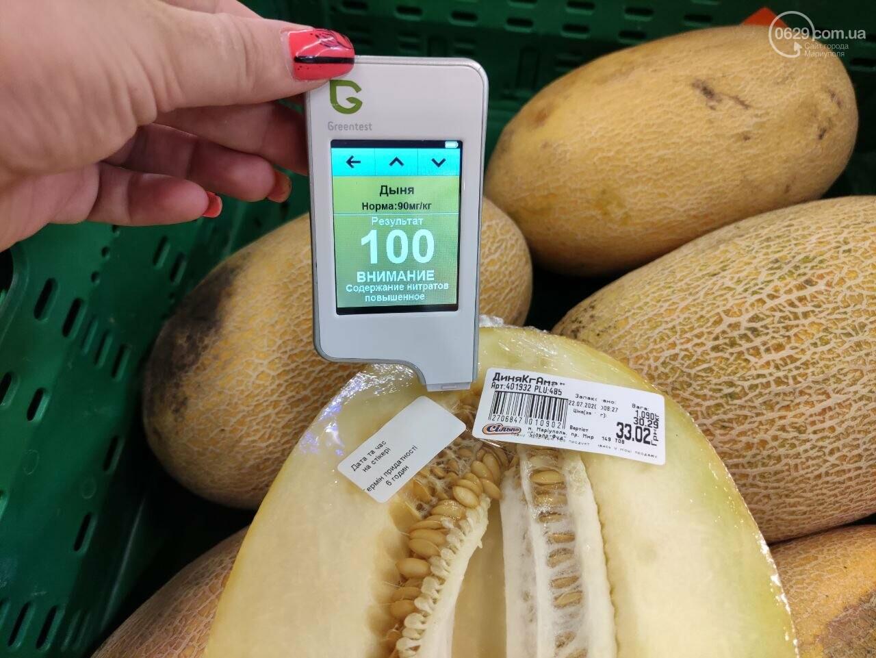 Проверка на нитраты в Мариуполе: опасные дыни в супермаркете и злые продавцы на рынке, - ФОТО, ВИДЕО, фото-3