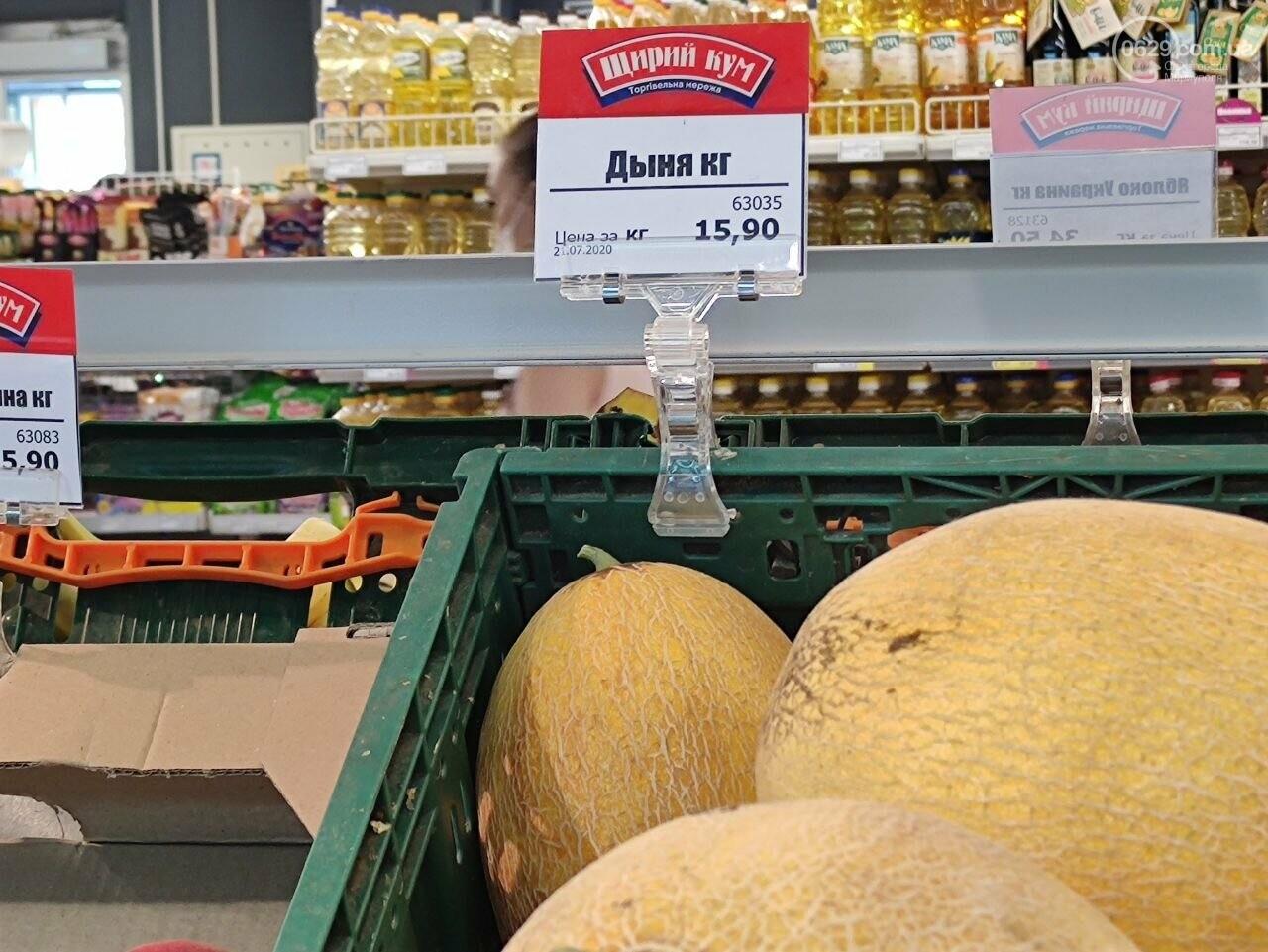 Проверка на нитраты в Мариуполе: опасные дыни в супермаркете и злые продавцы на рынке, - ФОТО, ВИДЕО, фото-15