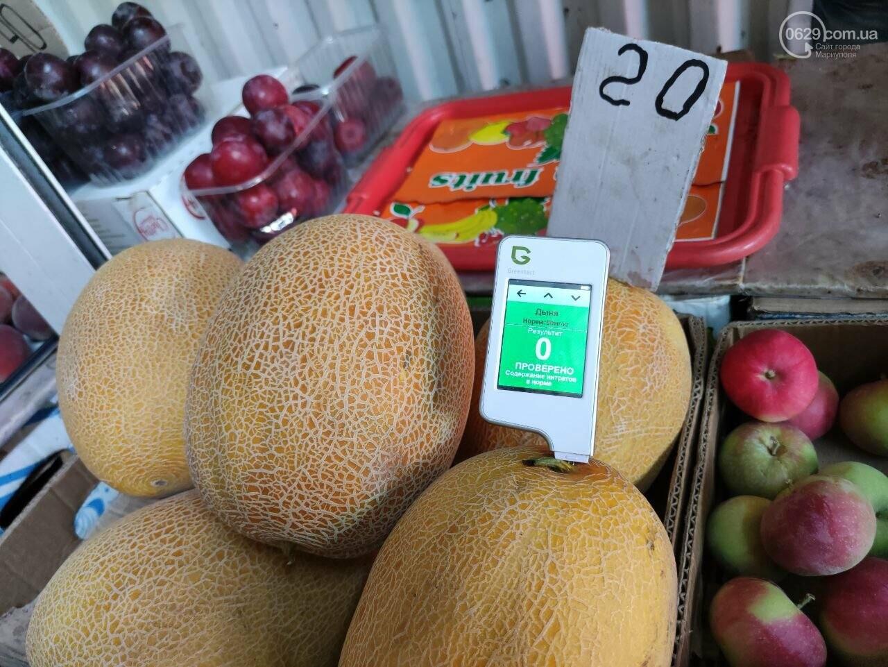 Проверка на нитраты в Мариуполе: опасные дыни в супермаркете и злые продавцы на рынке, - ФОТО, ВИДЕО, фото-20