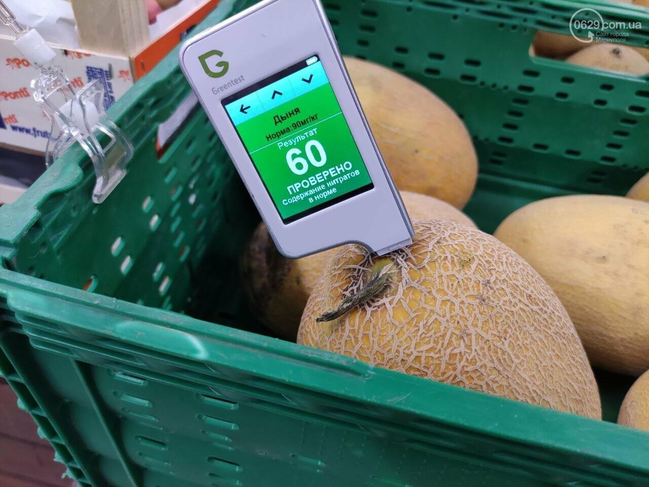 Проверка на нитраты в Мариуполе: опасные дыни в супермаркете и злые продавцы на рынке, - ФОТО, ВИДЕО, фото-9