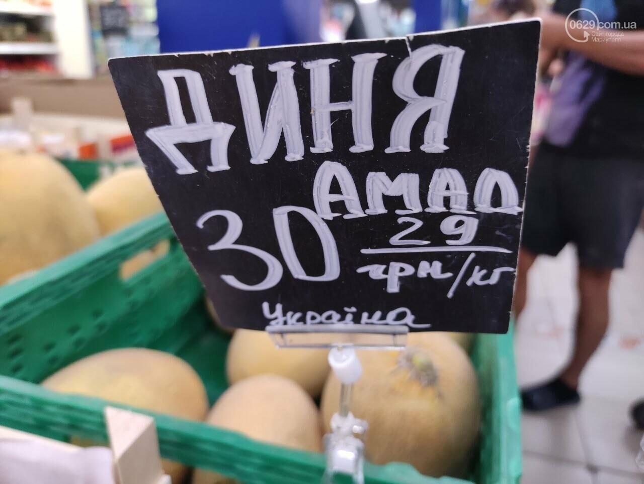 Проверка на нитраты в Мариуполе: опасные дыни в супермаркете и злые продавцы на рынке, - ФОТО, ВИДЕО, фото-8