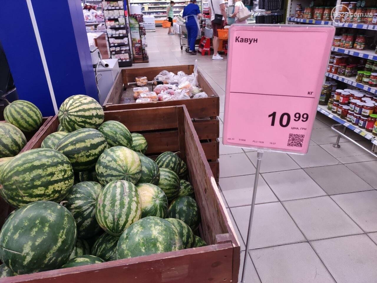 Проверка на нитраты в Мариуполе: опасные дыни в супермаркете и злые продавцы на рынке, - ФОТО, ВИДЕО, фото-10
