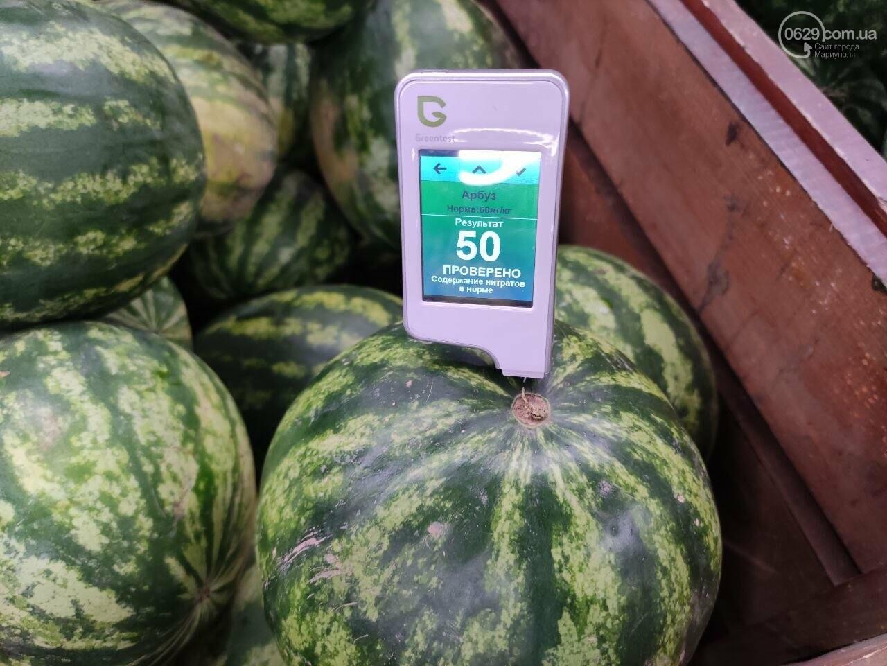 Проверка на нитраты в Мариуполе: опасные дыни в супермаркете и злые продавцы на рынке, - ФОТО, ВИДЕО, фото-12