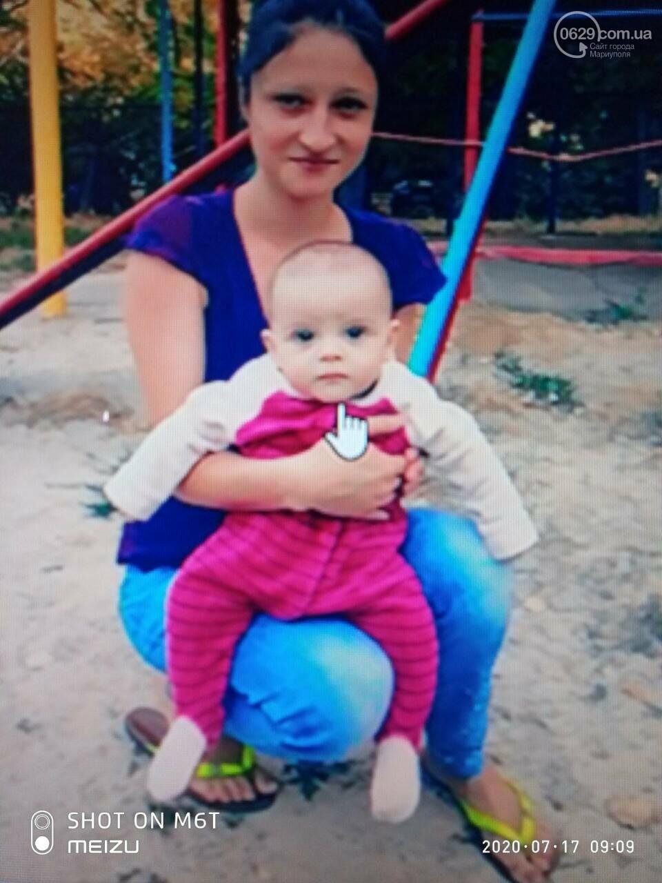 Исчезла в 22. В Мариуполе родители 4 года не могут найти свою пропавшую дочь Элеонору, - ФОТО, фото-1